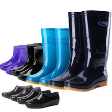 Low to help rain boots men's tube water shoes female short tube waterproof high tube rubber boots rain boots kitchen anti-slip shoes plus velvet shoes