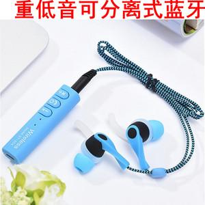 ??无线双耳音乐运动蓝牙耳机 4.1入耳塞领夹式立体<span class=H>声音</span>频<span class=H>接收器</span>