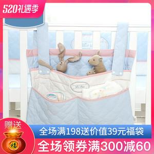 蒂乐婴儿床<span class=H>挂袋</span>表层纯棉尿布袋床头多功能<span class=H>收纳袋</span>宝宝床边置物袋