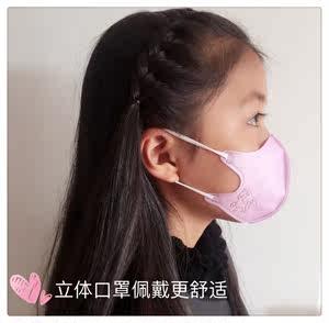 出口台湾3d一次性秋冬儿童成人立体无纺布<span class=H>口罩</span>防尘毛絮PM2.5男女