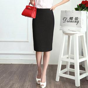 2019新款包臀半身裙子女空乘面试裙职业高腰一步裙中长款弹力包裙