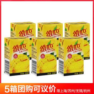 维他芒果汁250ml*6盒 整箱 香港进口果汁饮料 包邮