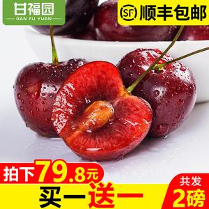 【顺丰包邮】智利空运<span class=H>车厘子</span> 进口大<span class=H>樱桃</span>孕妇新鲜当季水果2磅批发
