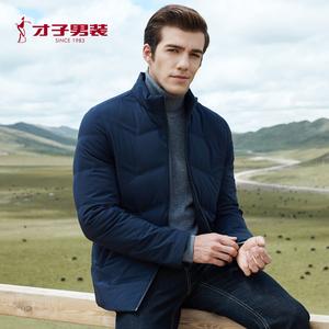 才子<span class=H>男装</span>18冬季新款男士<span class=H>羽绒服</span>男加厚立领中长款休闲保暖羽绒外套