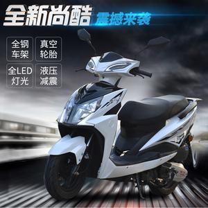 全新踏板<span class=H>摩托车</span>125C燃油助力车省油尚酷代步车成人男女通用可上牌
