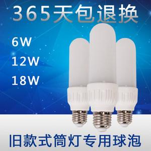 <span class=H>LED</span><span class=H>灯泡</span>E27螺口家6W12W18W柱形旧款筒灯专用条形球泡单灯超亮