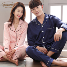 Meaning like ice silk thin spring and autumn household clothes summer silk couple pajamas two-piece suit for men and women with long sleeves and trousers