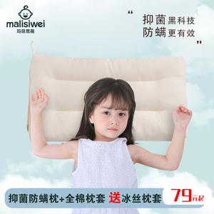 儿童枕头3-6-10岁纯棉枕头四季通用