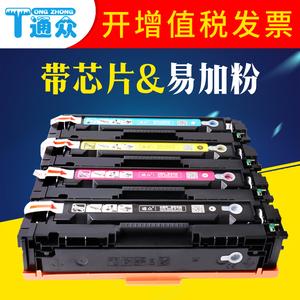 通众适用惠普CF400A<span class=H>硒鼓</span>HP201A墨盒Color LaserJet Pro M252n M252dw M274n M277N M277dw打印机<span class=H>粉盒</span>晒鼓墨粉