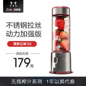 中科电 S-POW充电式<span class=H>榨汁机</span>迷你电动USB榨汁杯玻璃便携式炸果汁机
