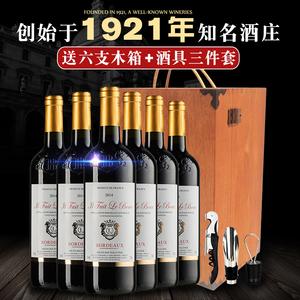 法国波尔多原瓶原装进口<span class=H>酒类</span>红酒AOC级干红葡萄酒整箱6支6瓶包邮