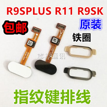Original Op R11 R11S R9S R9SK A77 R9splus Fingerprint Arrangement Home Key Unlock Key