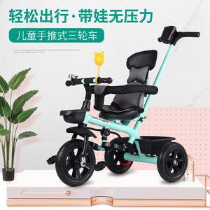 带娃神器儿童三轮车1-3岁宝宝脚踏车婴儿手<span class=H>推车</span>小孩自行车儿童车