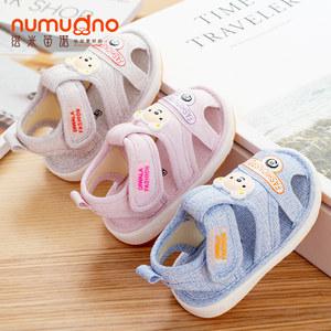 婴儿<span class=H>凉鞋</span>女布鞋0-1-2岁软底防滑叫叫<span class=H>凉鞋</span>男宝宝学步鞋子包头夏季