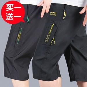 夏季薄款七分裤男运动裤宽松中长裤加肥大码男裤子透气五分裤短裤