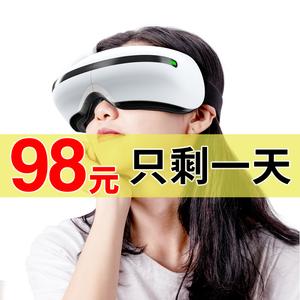 眼部按摩仪眼睛按摩器热敷护眼保仪缓解疲劳去眼袋黑眼圈神器眼罩