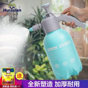 浇花喷壶园艺家用喷雾瓶气压式喷雾器压力小型喷水壶洒水壶浇水壶