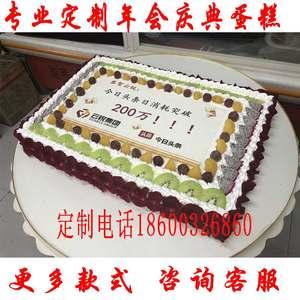 2周年生日蛋糕_【大型蛋糕图片】大型蛋糕图片大全 - Q友网