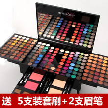 MISS ROSE genuine 190 color pearlescent dumb blush, blush, makeup, disc, eye shadow, piano box gift.