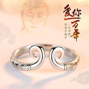 莎小姐s925银戒指女情侣指环