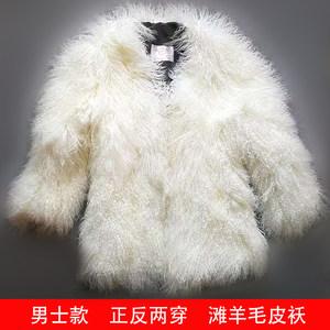 男士皮草外套老式棉袄中式羊毛保暖唐装棉皮袄滩羊毛皮袄二毛皮袄