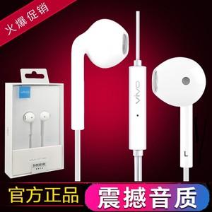 <span class=H>vivo</span><span class=H>耳机</span>原装正品X9 X20 X21 X7 X6Plus y85线控入耳式手机耳塞s