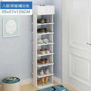 <span class=H>鞋柜</span>创意立体式节省空间家用现代时尚个性简约门厅柜多层多功能的