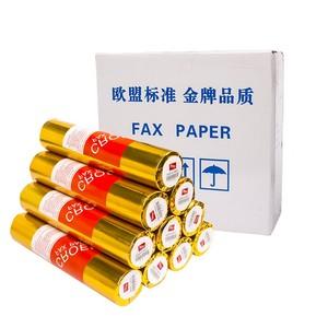 整箱通用210mmx30m<span class=H>办公</span><span class=H>设备</span><span class=H>耗材</span>传真纸图文纸复印接收传真