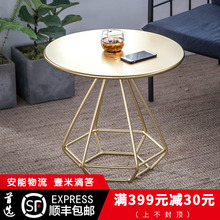 Nordic balcony tea table simple modern creative living room tea table small household side Mini Table Round Table