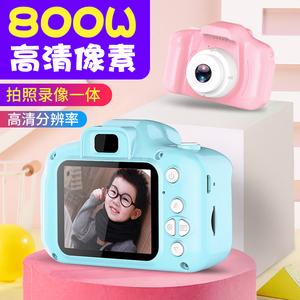 儿童数码照相机玩具可拍照打印宝宝迷你便携小型单反高清生日礼物