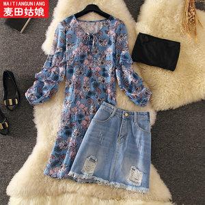 <span class=H>连衣裙</span>2019新款夏季雪纺衫韩版女超仙牛仔半身裙套装两件套洋气潮