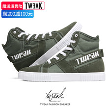Tweaktwick Men's Shoes Spring and Summer New High-Up Cowhide Stitching Canvas Men's Shoes Leisure Board Shoes