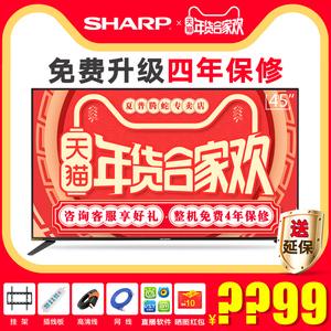 新品Sharp/夏普智能<span class=H>电视</span>45英寸高清wifi网络平板液晶<span class=H>电视</span>40 42 43