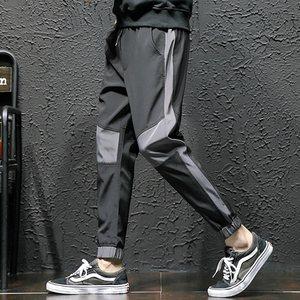 夏季裤子男韩版潮流宽松直筒运动裤学生<span class=H>长裤</span>青少年春夏男士休闲裤