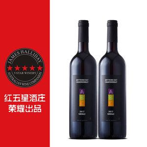 澳洲原瓶原装进口<span class=H>红酒</span> 加尔飞儿推荐<span class=H>红酒</span>套装组合2支 干红葡萄酒