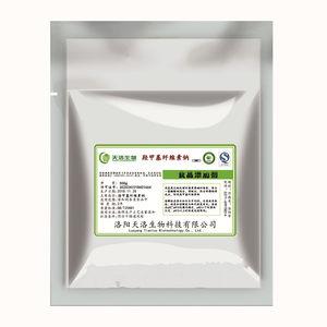包邮正品羧甲基<span class=H>纤维素钠</span>CMC食品级增稠剂稳定剂FVH9高粘耐酸500g