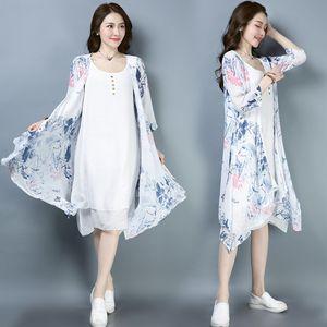 棉麻连衣裙两件套2019夏季新款<span class=H>女装</span>文艺复古休闲民族风<span class=H>水墨画</span>裙子