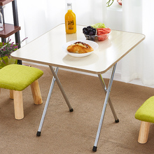 Folding table, small table, simple household type, 2-person, 4-person stand, portable square dining table