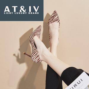 AT&IV超浅口尖头细跟高跟鞋女礼服款条纹<span class=H>单鞋</span>女2019新款女鞋