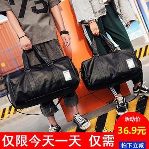 短途旅行包男出差手提包女大容量旅游包简约行李包<span class=H>袋</span>防水健身包潮