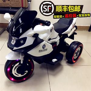 儿童电动车摩托车小孩三轮车男女宝宝充电遥控玩具车可坐人3-6岁