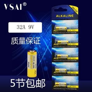 5节包邮 32A9V车库门遥控器 <span class=H>点读</span><span class=H>笔</span>29A9V碱性 L822汽车遥控器电池