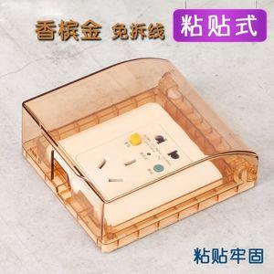 超薄透明加高插头插线板<span class=H>插排</span>卫生间防水盒墙壁自粘专用套盒粘贴。
