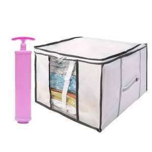 搬家箱打包袋特大号60L<span class=H>收纳箱</span>无纺布家用透明可折叠衣服被子整理