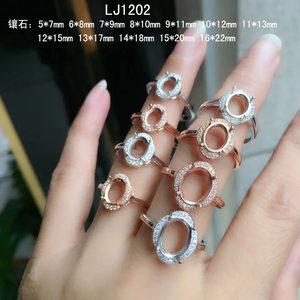 热卖戒指空托925纯银镀金戒托 空托 女款可调节圈代加工镶嵌宝石