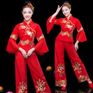 东北秧歌舞蹈演出服女中老年扇子舞广场舞服装民族风衣服新款套装