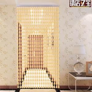 <span class=H>珠帘</span>子空调门帘白色家用隔帘隔断加密客厅和办公室屏风帘挂帘窗帘