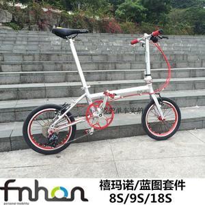 特价 风行FNHON KA1618 SP8 diy整车16寸 单盘8速18速折叠<span class=H>自行车</span>