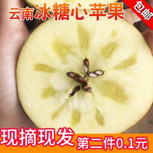 云南<span class=H>水果</span>苹果apple新鲜冰糖心 丑苹果2.5斤包邮带箱非昭通阿克苏