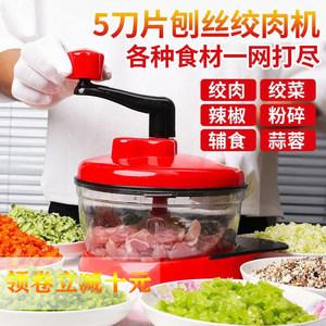 多功能手动绞肉机家用绞菜饺馅碎菜搅拌蒜泥机小型剁辣椒厨房神器